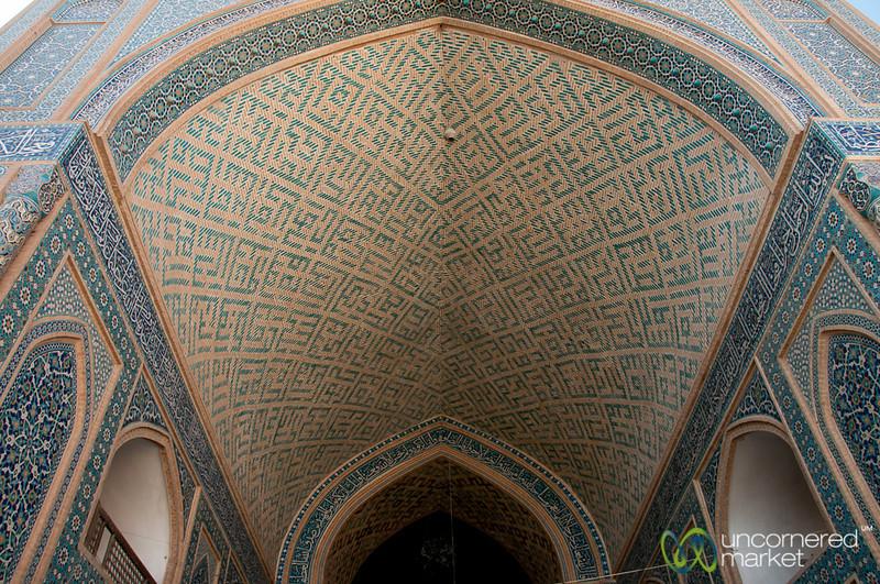 Kufic Calligraphy Design at Jameh Mosque - Yazd, Iran