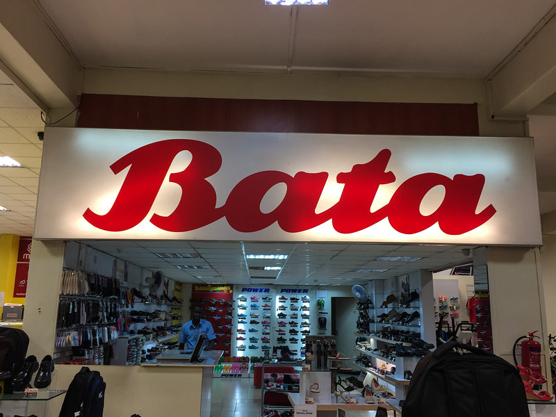 Another walk down memory lane for Kavita...growing up, this is where all shoes came from...