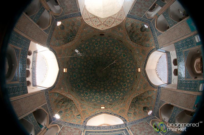 Fisheye View Inside Jameh Mosque - Yazd, Iran