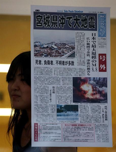 JapanEarthquake2011-228.jpg