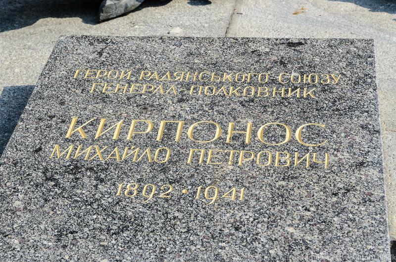 Kyiv #-50.jpg