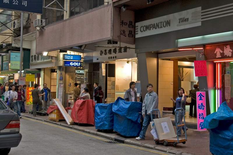 Home Improvement District in Kowloon, Hong Kong