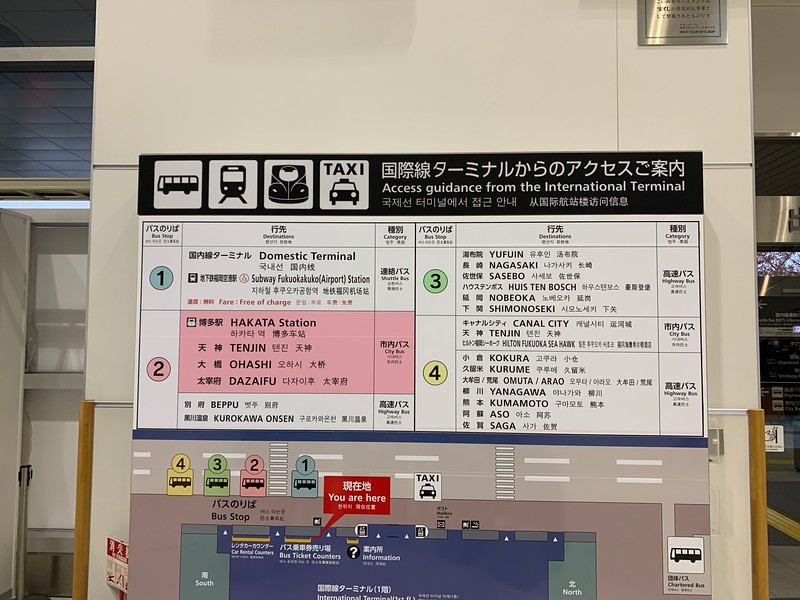 Airport Access from Fukuoka Airport