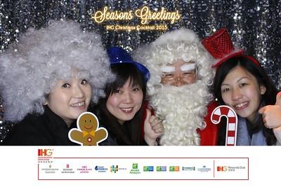 IHG Christmas Party 17 Dec 2015