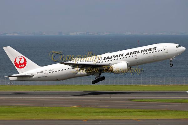 Civil Aviation Photography - Tokyo Haneda, Japan