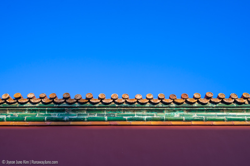 Forbidden City-2764.jpg