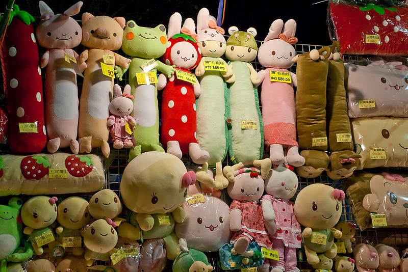 There was a shop for all your bedroom toys :)