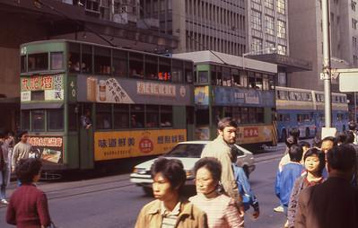 1983_12_xx - Hong Kong C
