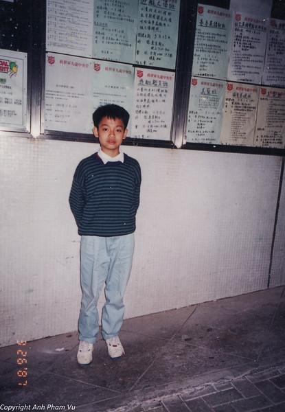 Hong Kong 90s 01.jpg