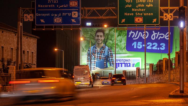 03-08-20-Huge-Gordon-Haifa-Big (8 of 55).jpg