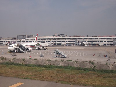 Dhaka Hazrat Shahjalal International Airport