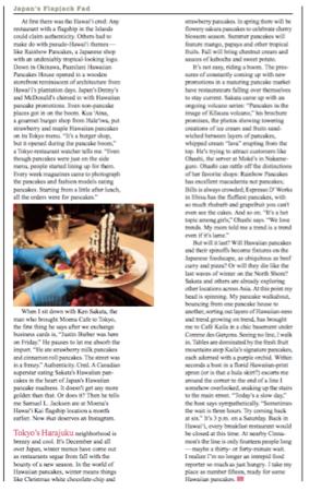 1-steve-morin-tokyo-photographer-food-restaurant-magazine-editorial.jpg