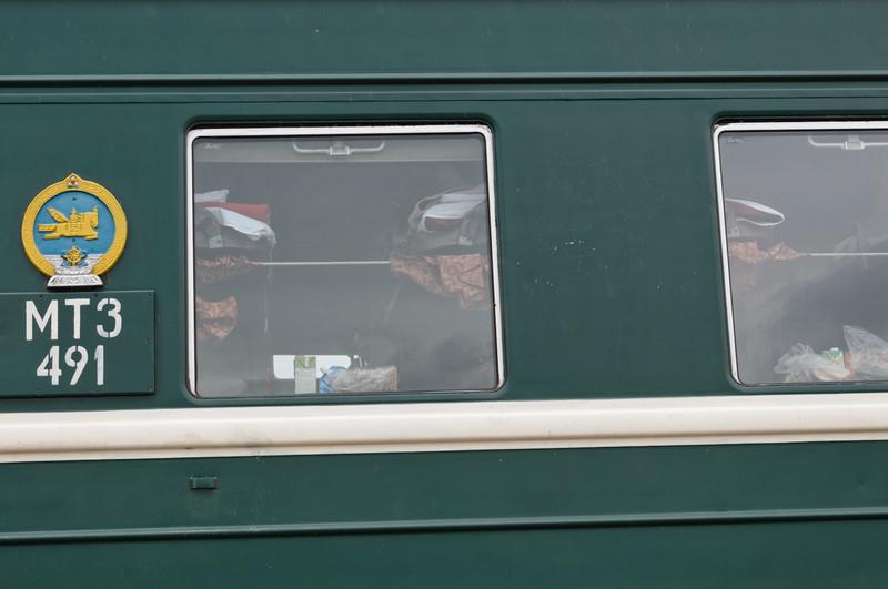 Nur zwei Waggons unseres Zuges fahren bis nach Ulanbator. Ein russischer (da sitzen wir) und ein mongolischer (Bild).