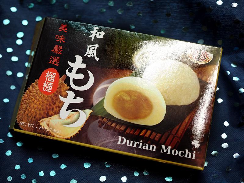 mochi-box-P1010007.jpg