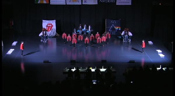 2018 Songfest