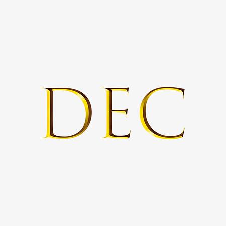 2017 December