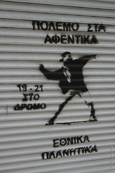 Thessaloniki stencils: the art of anarchy
