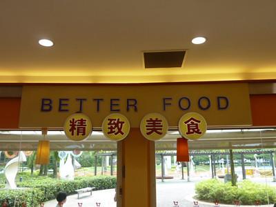 Singapore: Signs (2013)