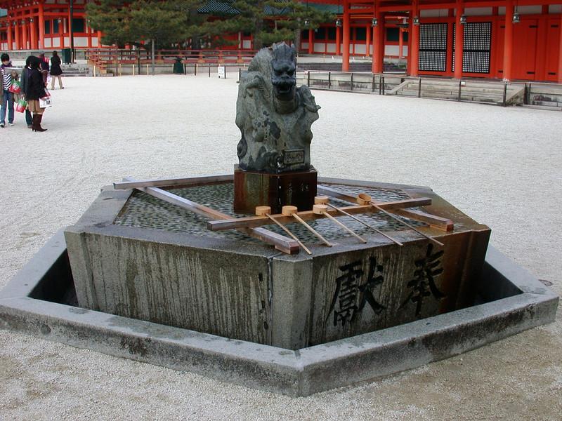 Kyoto (34).JPG