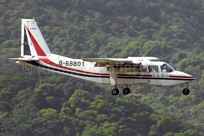 ROC Aviation