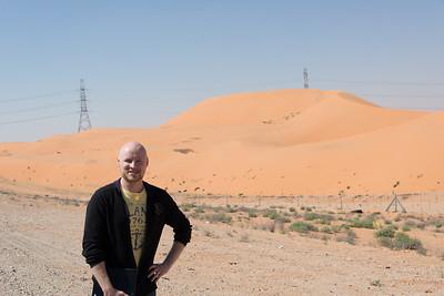 Khobar to Riyadh