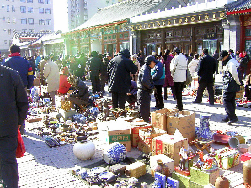 """Panjiayuan """"dirt Market"""", It is located in south west Beijing, near the Panjiayuan Bridge, East 3rd Ring Road South, Chaoyang District"""