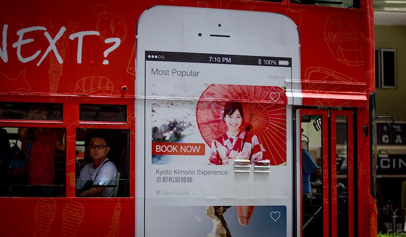 hk trams106.jpg