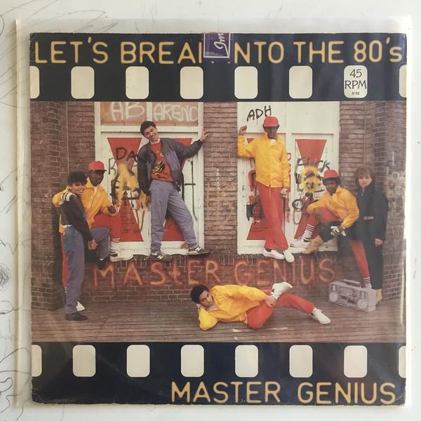LPs-JB-Hip-Hop-Rap_130.JPG
