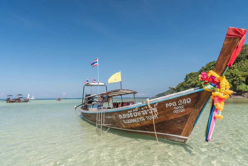 201801 - pkp - Thailand - Card 7-863.jpg