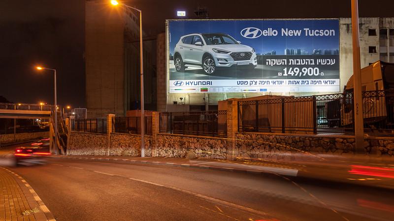 01-14-19-Huge-HyundaiTucson-Haifa-Big (13 of 16).jpg