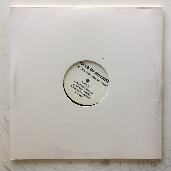 LPs-JB-Hip-Hop-Rap_165.JPG
