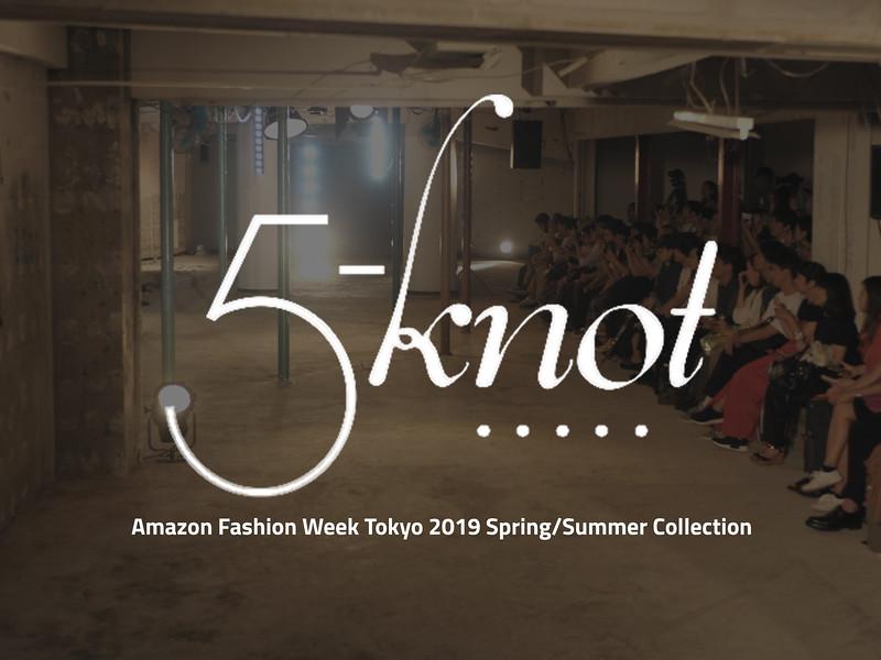 Pre-Fashion Week
