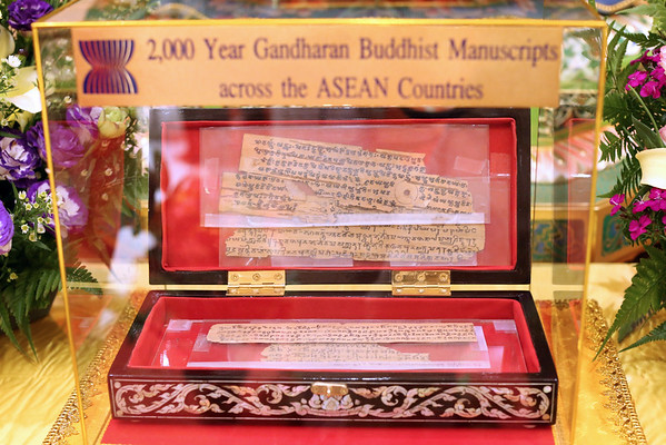 031916  2000 Years Gandharan Buddhist Manuscripts