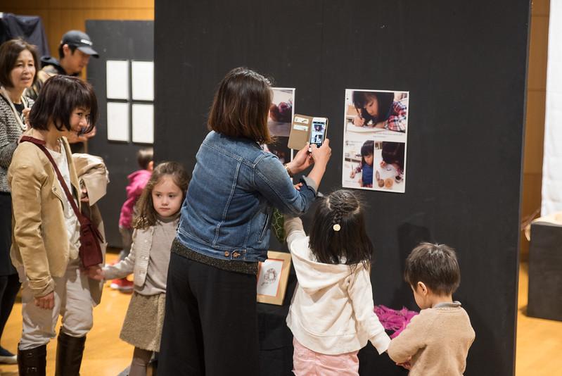 ELC Exhibition 2017 at Yokohama International School-2352.jpg