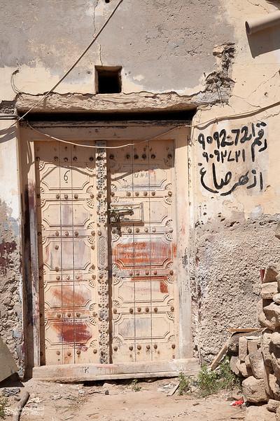 Omani door (114)-2- Oman.jpg