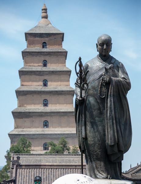 The Wild Goose Pagoda (courtesy of Paula)