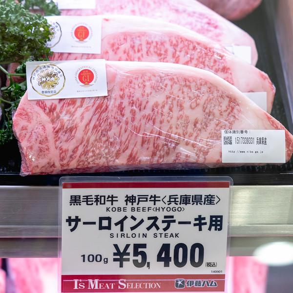 Tokyo12172018_021.jpg