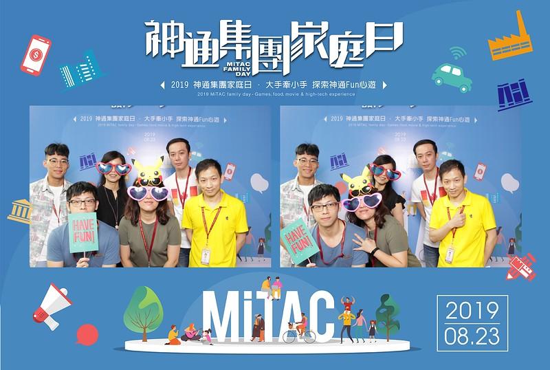 8.23_Mitac88.jpg