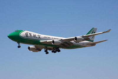 Other Chinese Airlines