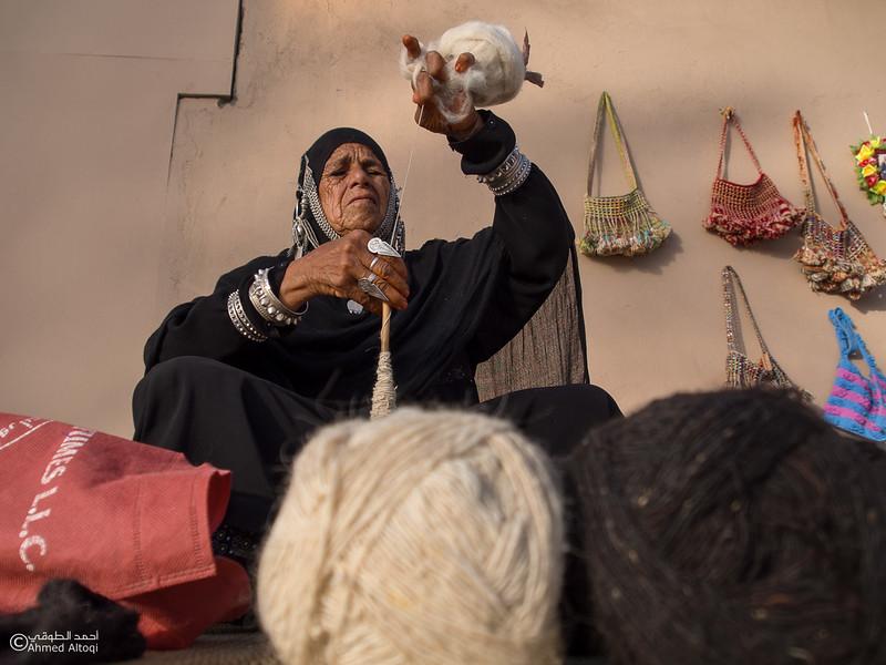Traditional Handicrafts (338)- Oman.jpg