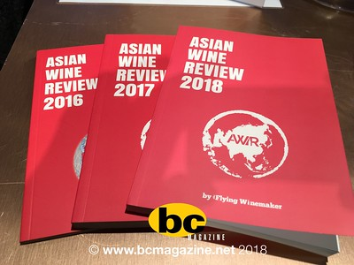 Asian Wine Review 2018
