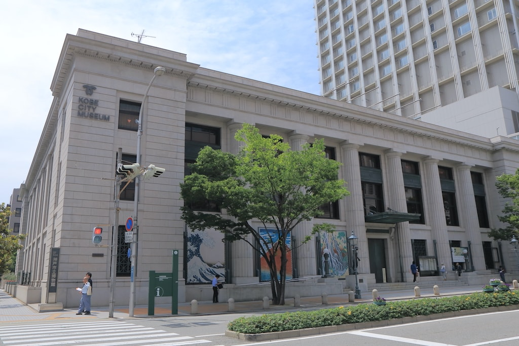 The Kobe City Museum. Editorial credit: TK Kurikawa / Shutterstock.com