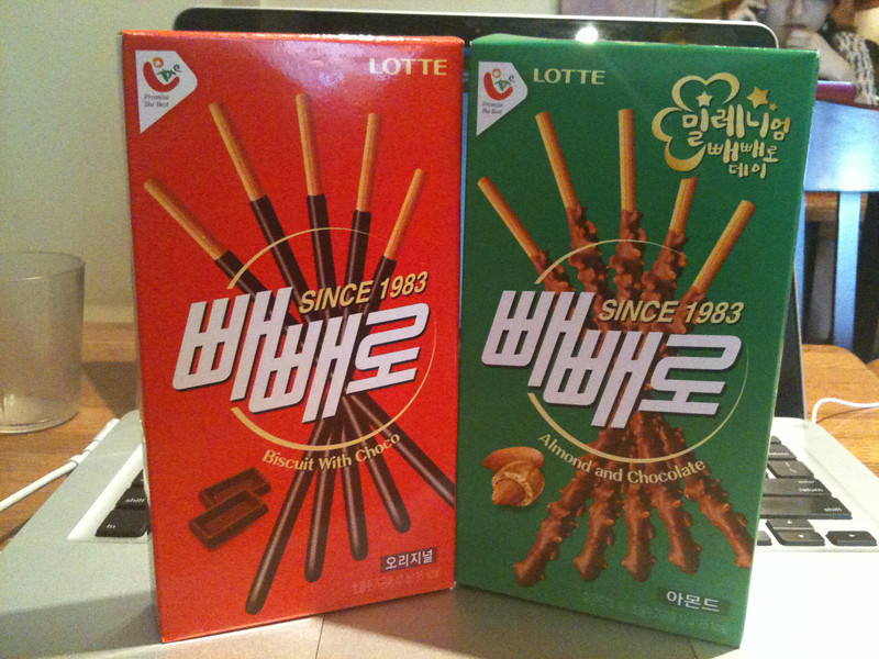 Pepero Day Korea Nov 11 2011.JPG