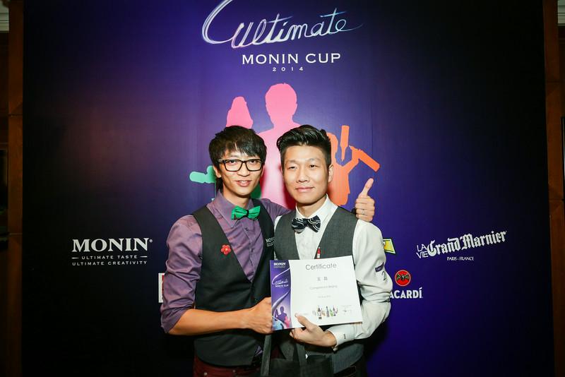 20140805_monin_cup_beijing_0921.jpg