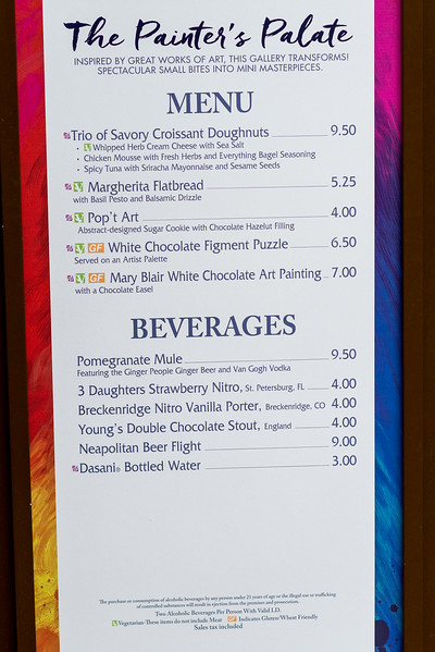 Odyssey Center Menu Painter's Palate with Prices - Epcot International Festival of the Arts 2017