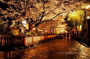 Gion at night, Kyoto