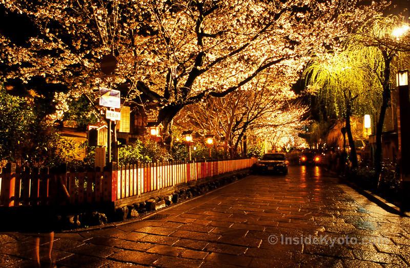 Gion at Night, Kyoto