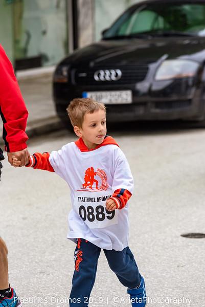 Kids-1000m (51).jpg