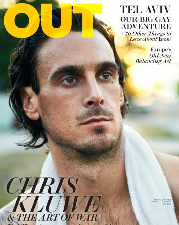 . <p><b>18. CHRIS KLUWE</b> <p>Watches Super Bowl alone after alienating every one of his former teammates. <p>   (Out Magazine)