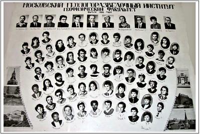 Одноклассники и однокурсники